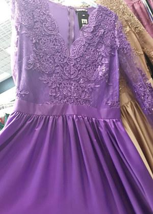 c78e736fc22f Luxusné a neprehliadnuteľné šaty Maxi Luna vo výraznej fialovej farbe